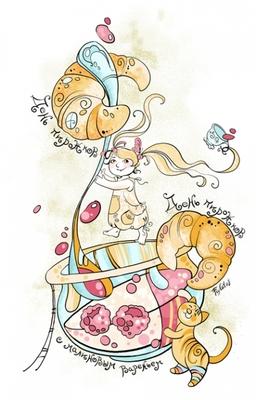 День пирожков с малиновым вареньем. Пирожки всем!