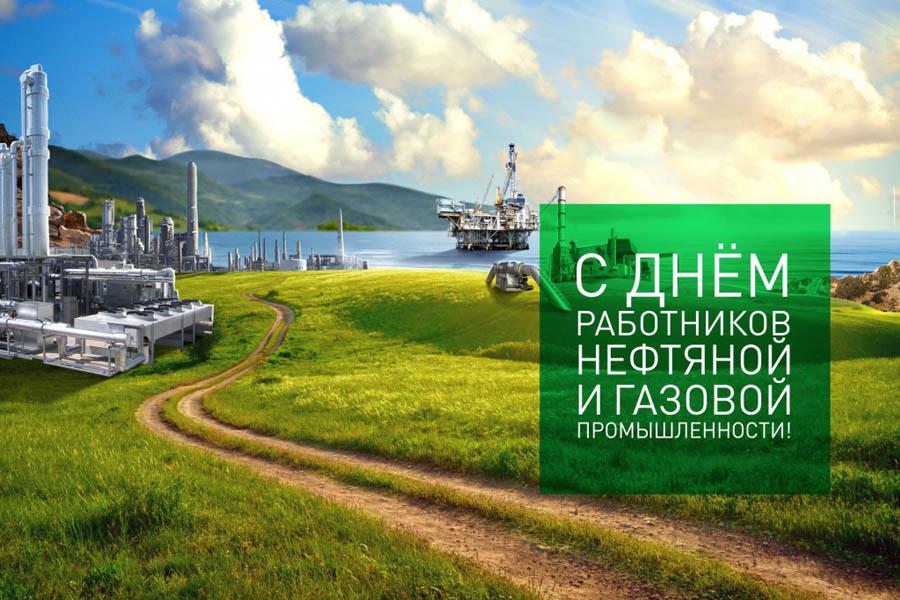 Картинки и открытки с Днем нефтяника и газовика!