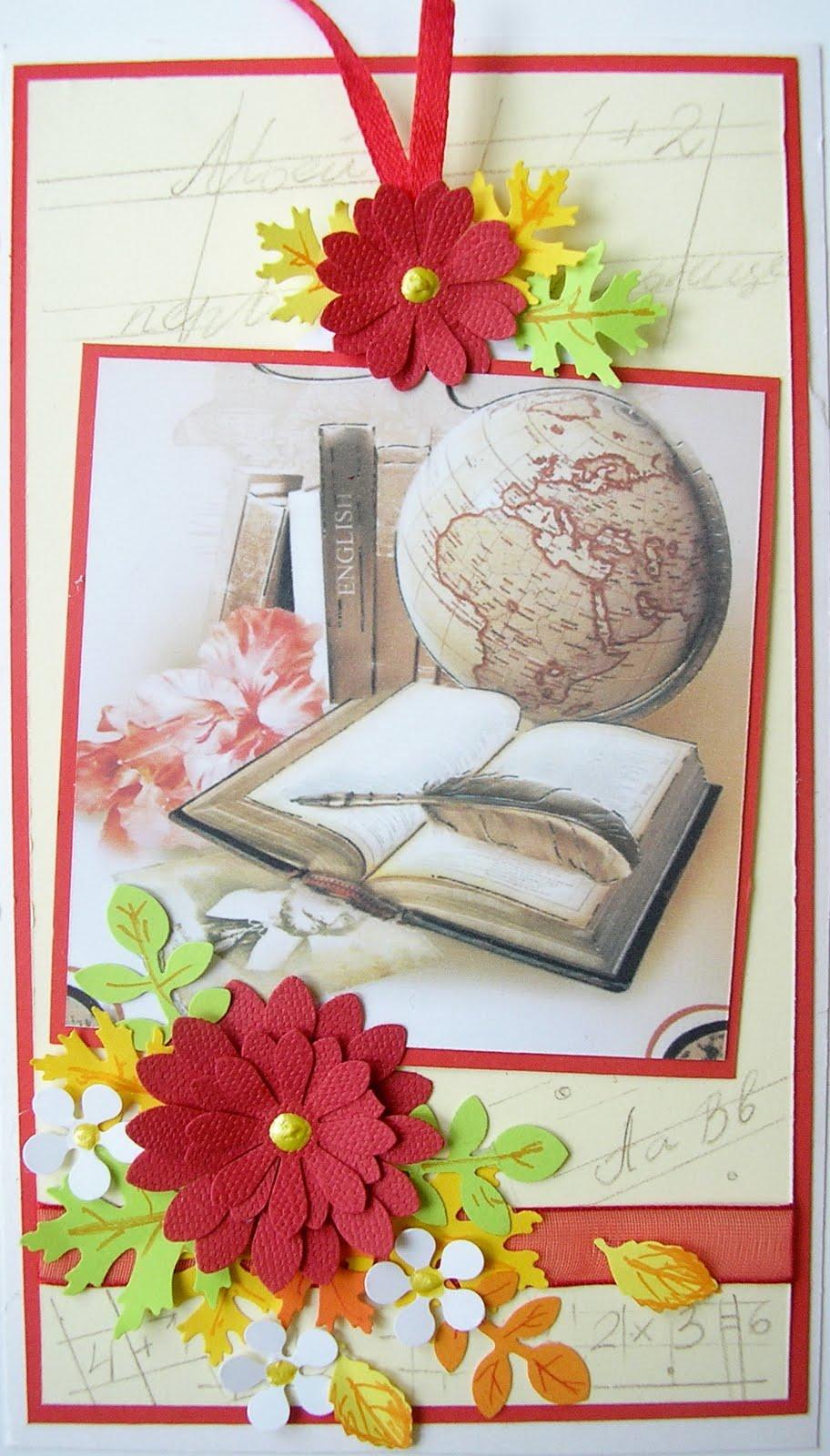 Открытки. День Учителя!  Книга и глобус