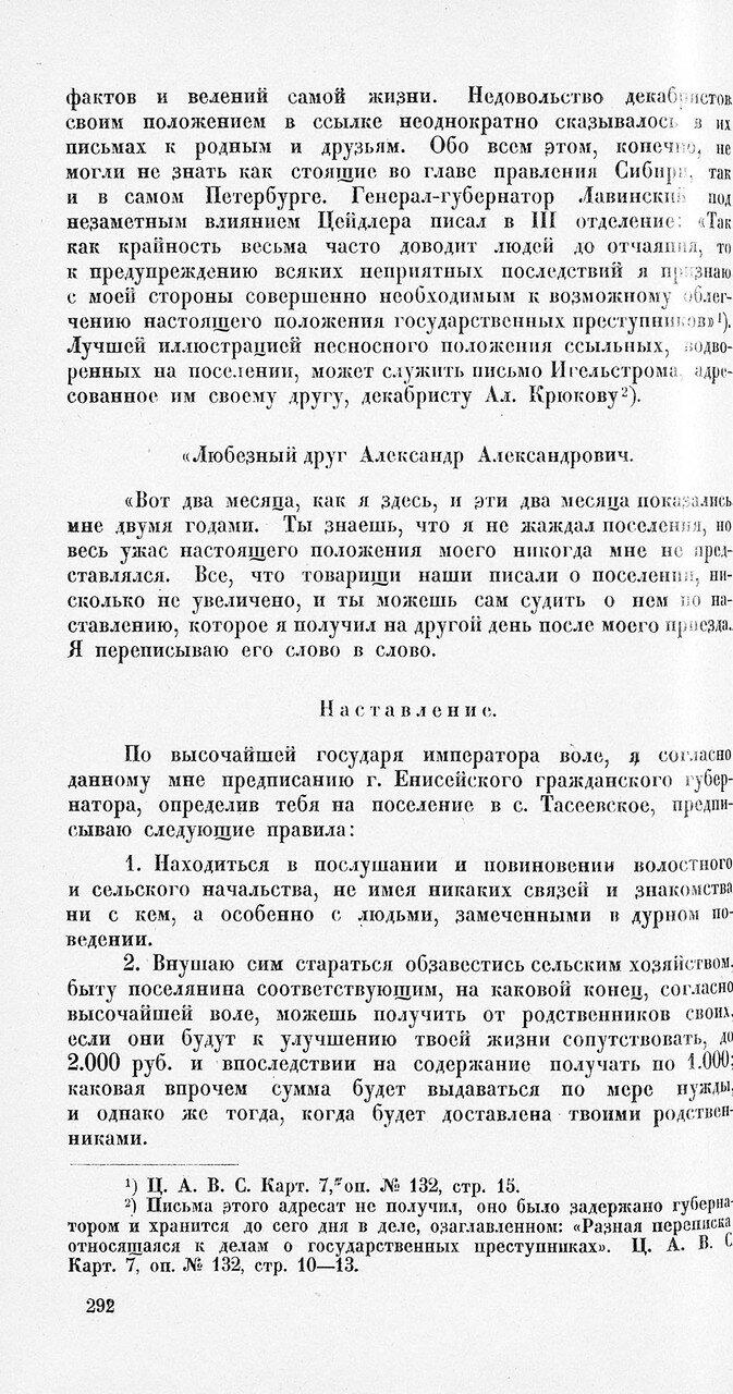 https://img-fotki.yandex.ru/get/404236/199368979.41/0_1f1f1a_44a7aa9d_XXXL.jpg