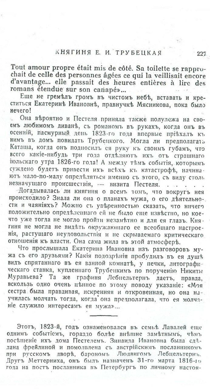 https://img-fotki.yandex.ru/get/404236/199368979.60/0_201ccc_d4055651_XXXL.jpg