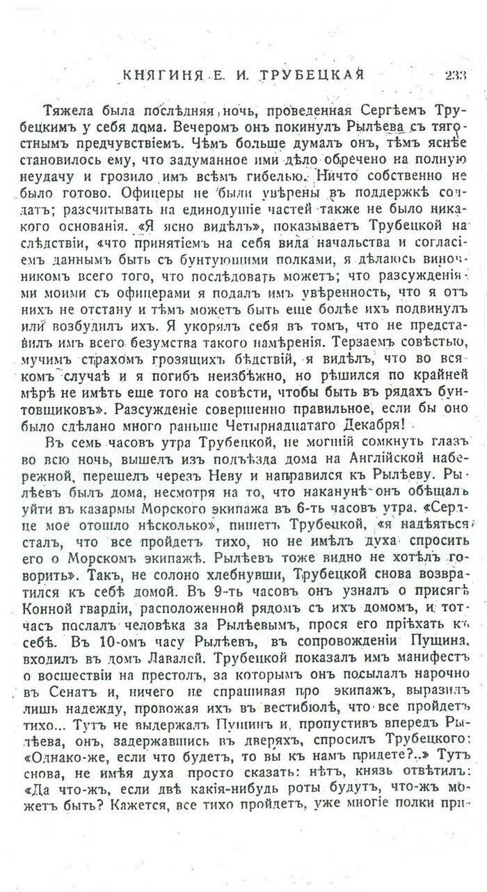 https://img-fotki.yandex.ru/get/404236/199368979.60/0_201cd2_cb7d14da_XXXL.jpg