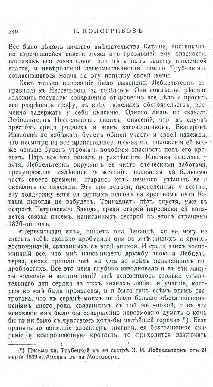https://img-fotki.yandex.ru/get/404236/199368979.60/0_201cda_84f49786_XXXL.jpg