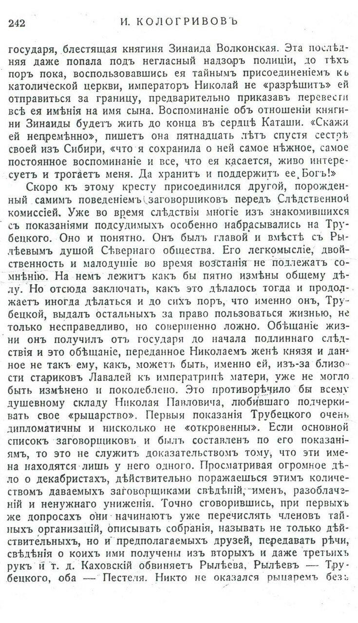 https://img-fotki.yandex.ru/get/404236/199368979.60/0_201cdd_82dcd5c7_XXXL.jpg
