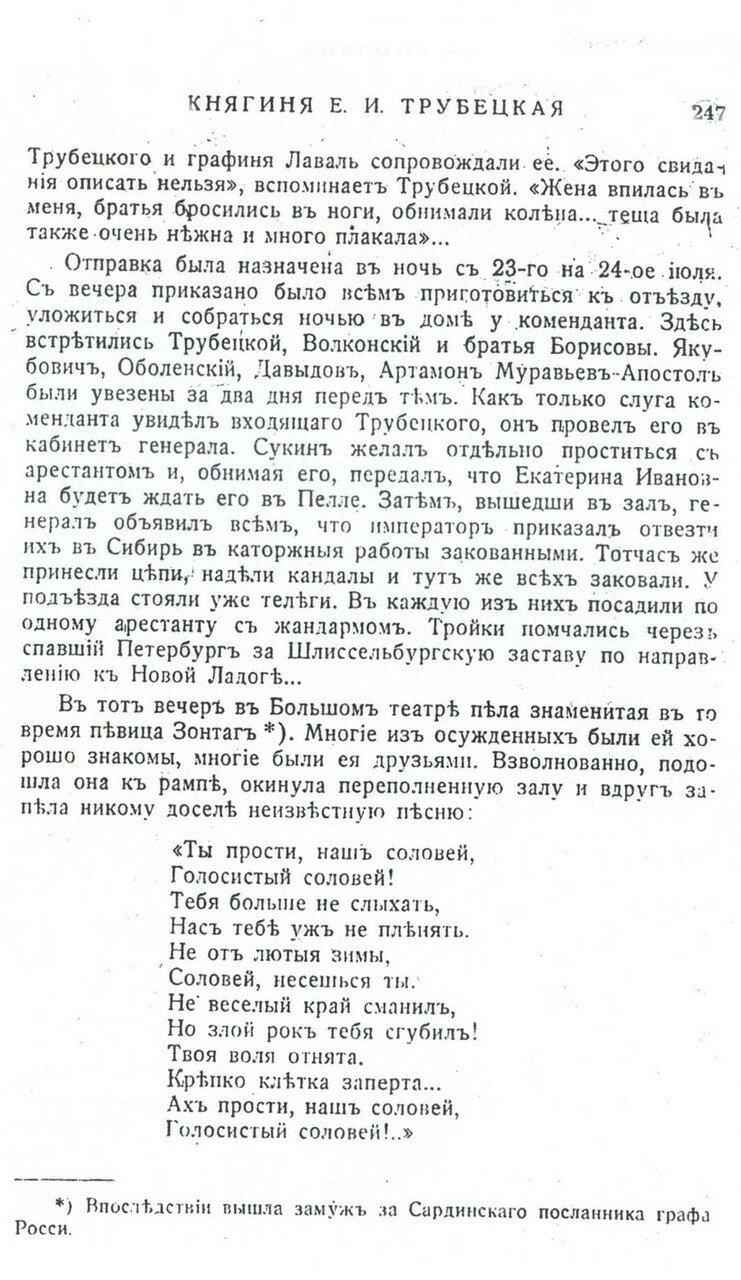 https://img-fotki.yandex.ru/get/404236/199368979.60/0_201ce2_f7eda60d_XXXL.jpg