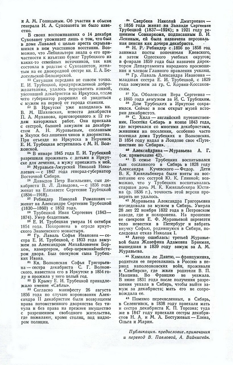 https://img-fotki.yandex.ru/get/404236/199368979.61/0_201d34_e216c645_XXXL.jpg