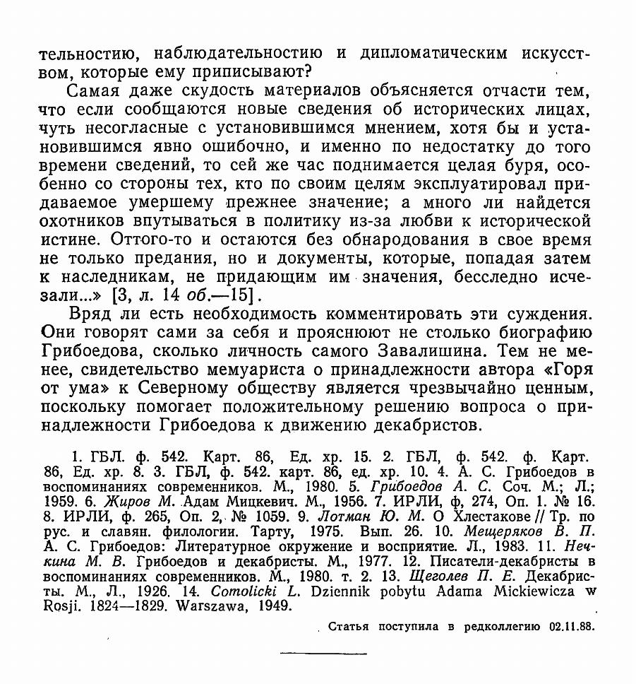 https://img-fotki.yandex.ru/get/404236/199368979.6b/0_205e60_8ab5eea0_XXL.png