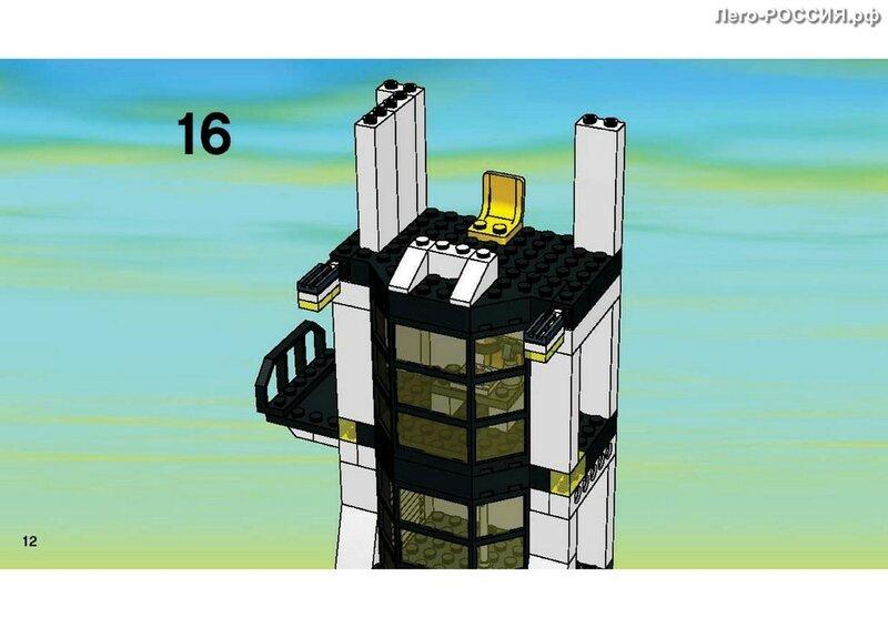 Инструкция LEGO 7237 Police Base (Полицейская база)