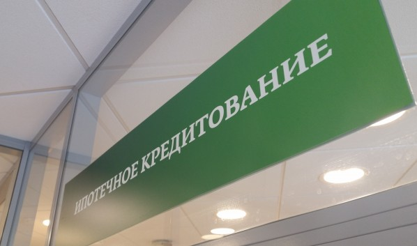 Ипотечные ставки в Российской Федерации впервом зимнем месяце упадут ниже 10%