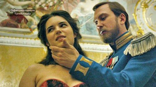 ВСимферополе отменили запрет напоказ трейлера фильма «Матильда»