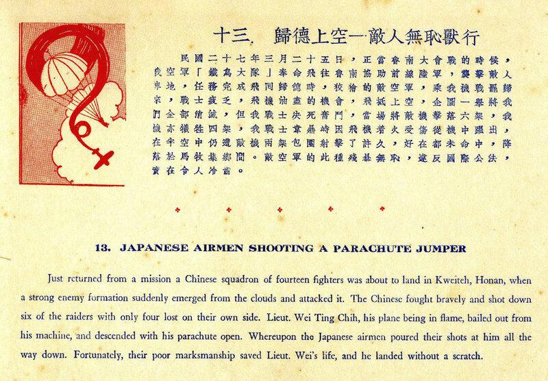 13. Japanese airmen shooting a parashute jumper