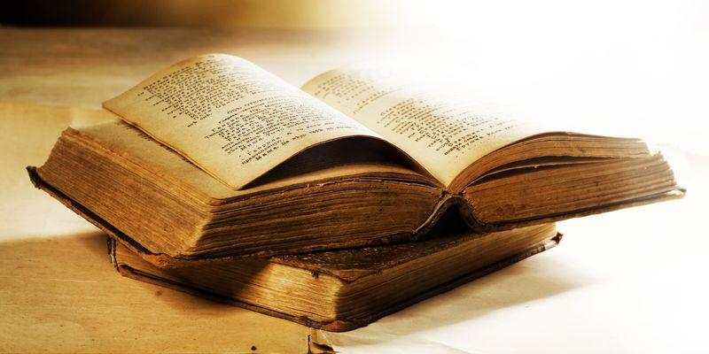 «Библия прелюбодеев» Самая злостная опечатка нашлась в английском изданий Библии 1631 года. В тексте