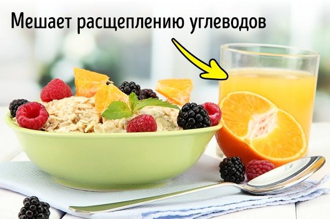 © depositphotos  Каша всочетании сапельсиновым соком, особенно утром, принесет неожидаемый