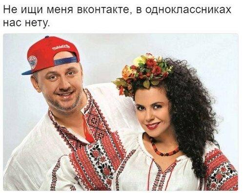 Потап и настя(из мюзикла красная шапочка)танцует вся планета youtube.