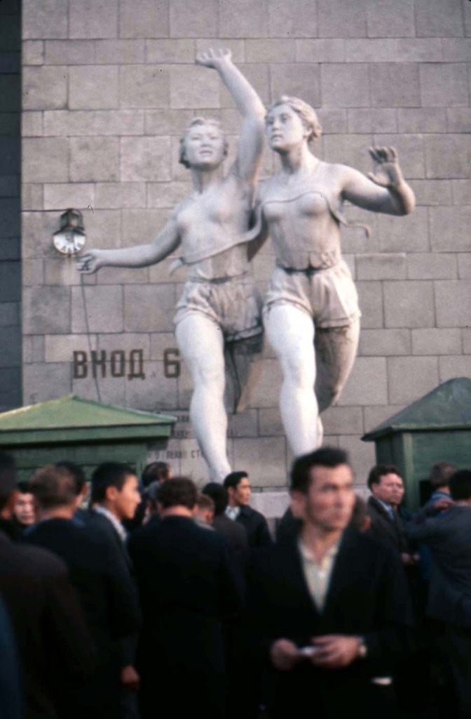 a monument outside of the soccer stadium.JPG