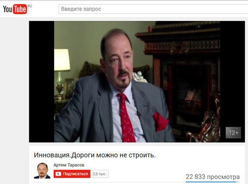 https://img-fotki.yandex.ru/get/404236/337362810.33/0_216953_d1868a3_L.jpg