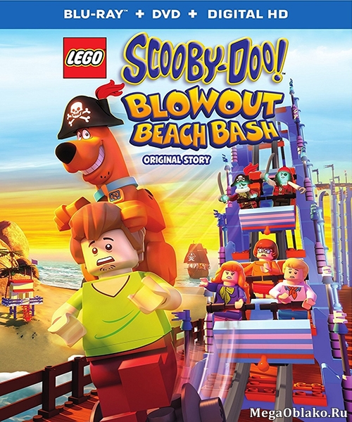 Лего Скуби-ду: Улетный пляж / Lego Scooby-Doo! Blowout Beach Bash (2017/BDRip/HDRip)
