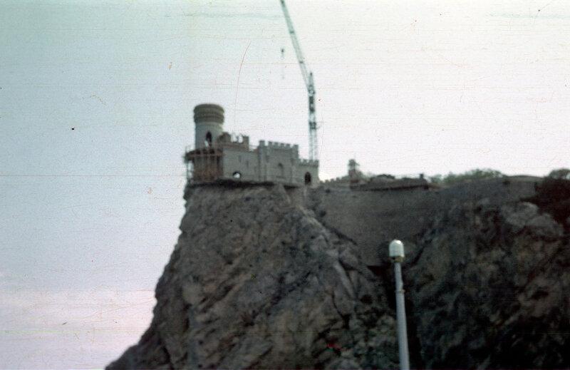 1968-70 Ласточкино гнездо. Складнов А. А..jpg