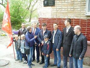 Памятную  доску  в  честь  ветерана  Великой  Отечественной  войны  Павла   Евстафьевича  Евстратенко  открыли  во  Владивостоке