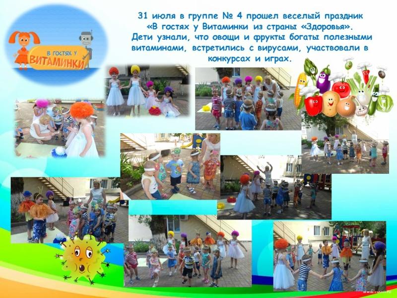 https://img-fotki.yandex.ru/get/404236/84718636.a3/0_246179_ef90faa1_orig