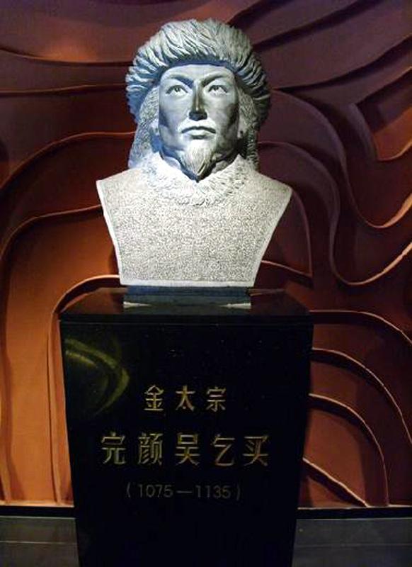 Император чжурчженей Тай-цзун, Ваньянь Уцимай (11235-1135).