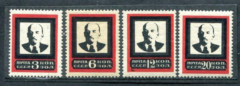 Траурный выпуск 1924 г..jpg