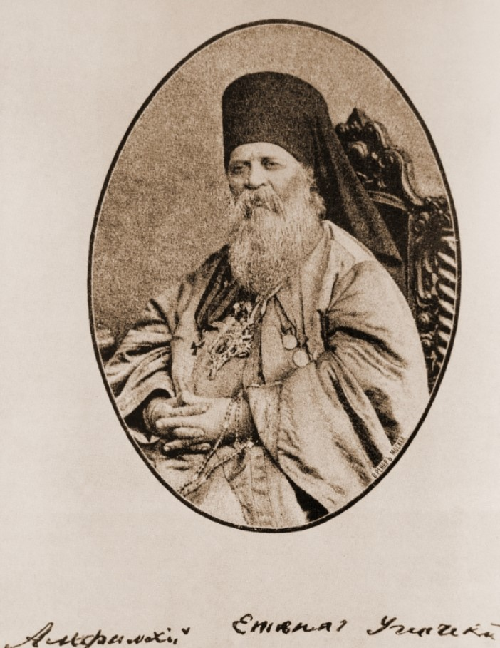 Настоятель Данилова монастыря (1870-1888) архимандрит Амфилохий (Казанский-Сергиевский).