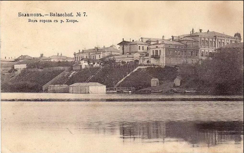Вид на город с реки Хопёр