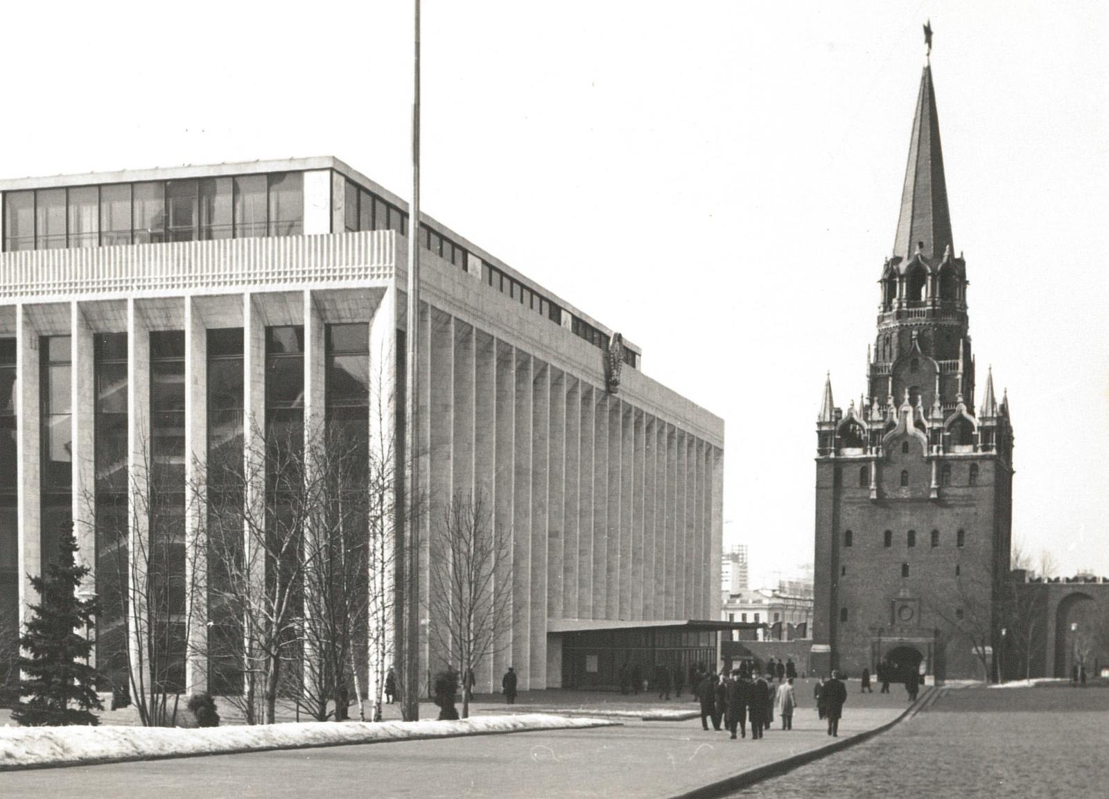 Москва. Кремль. Дворец съездов. 1967
