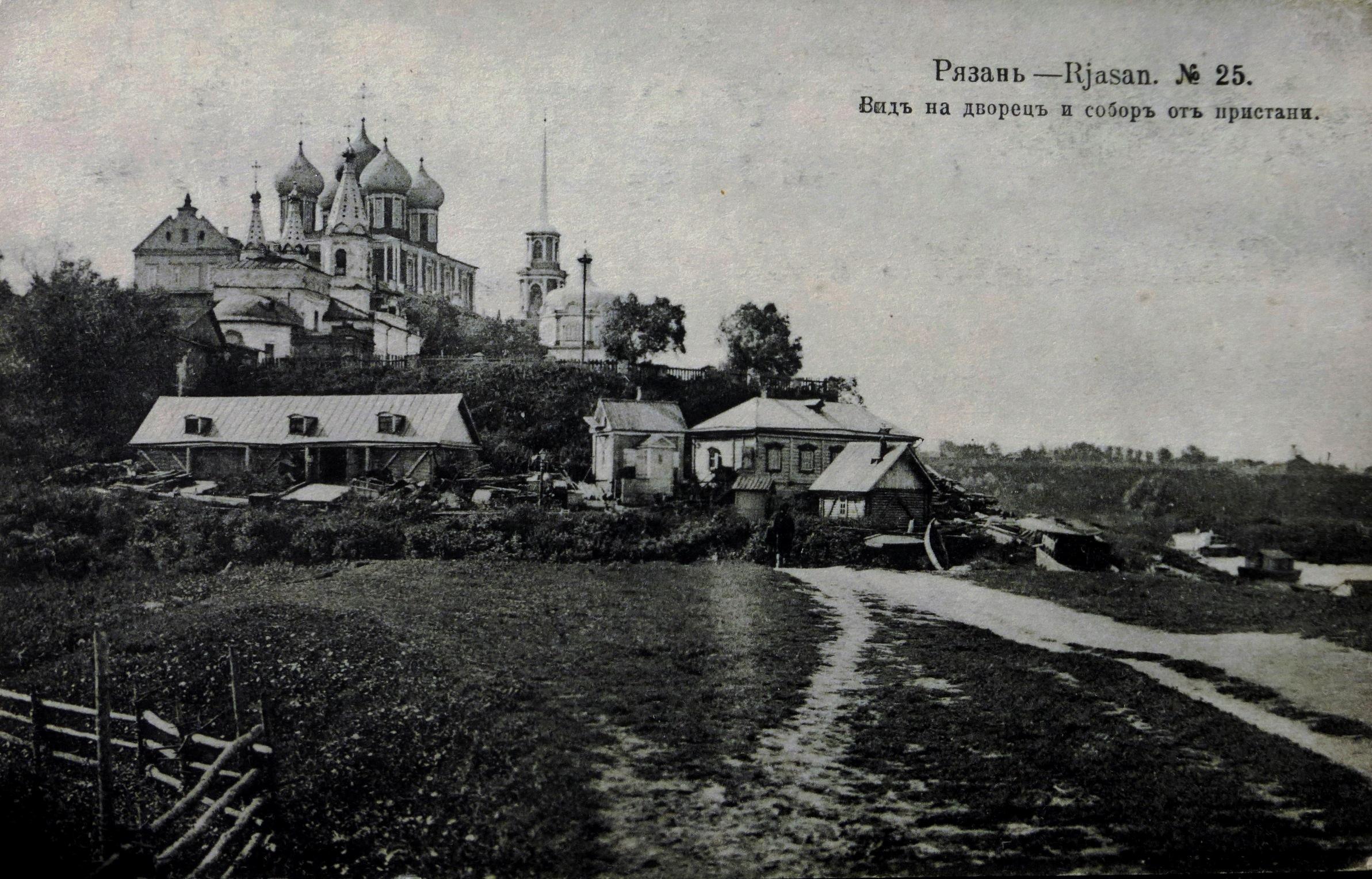 Вид на дворец и собор от пристани