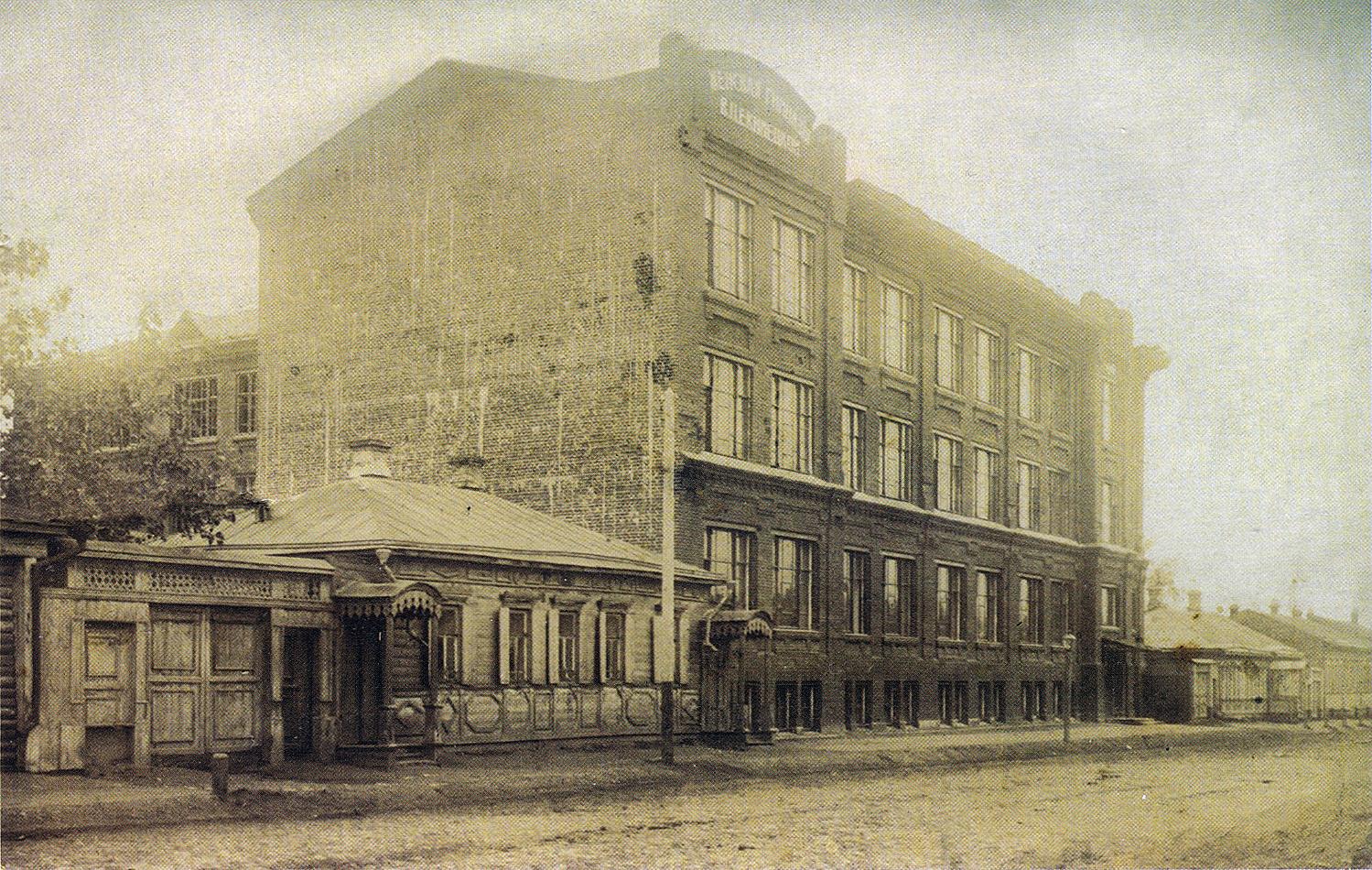 Мясницкая улица. Здание женской гимназии В.П. Екимецкой