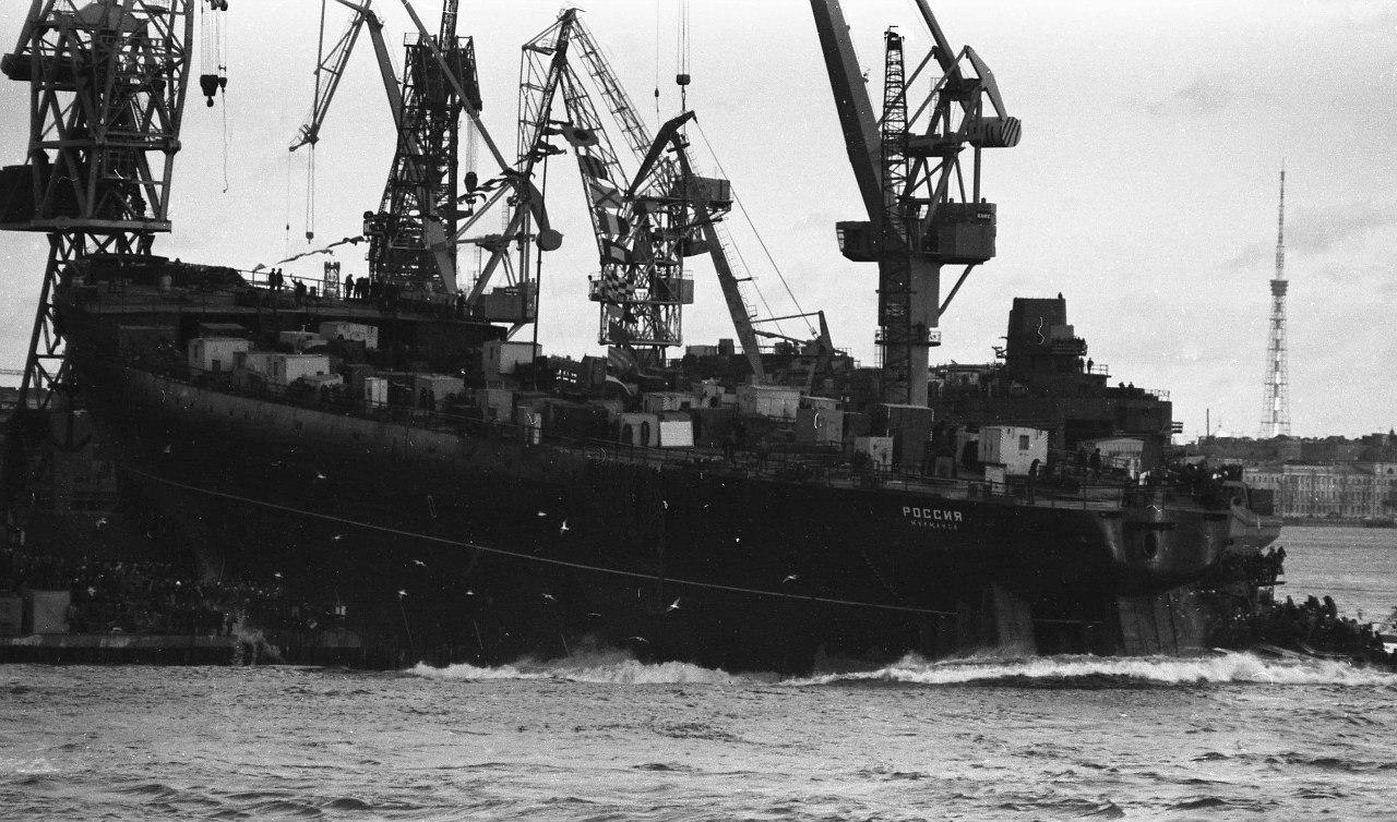 Спуск на воду ледокола Россия. 1983