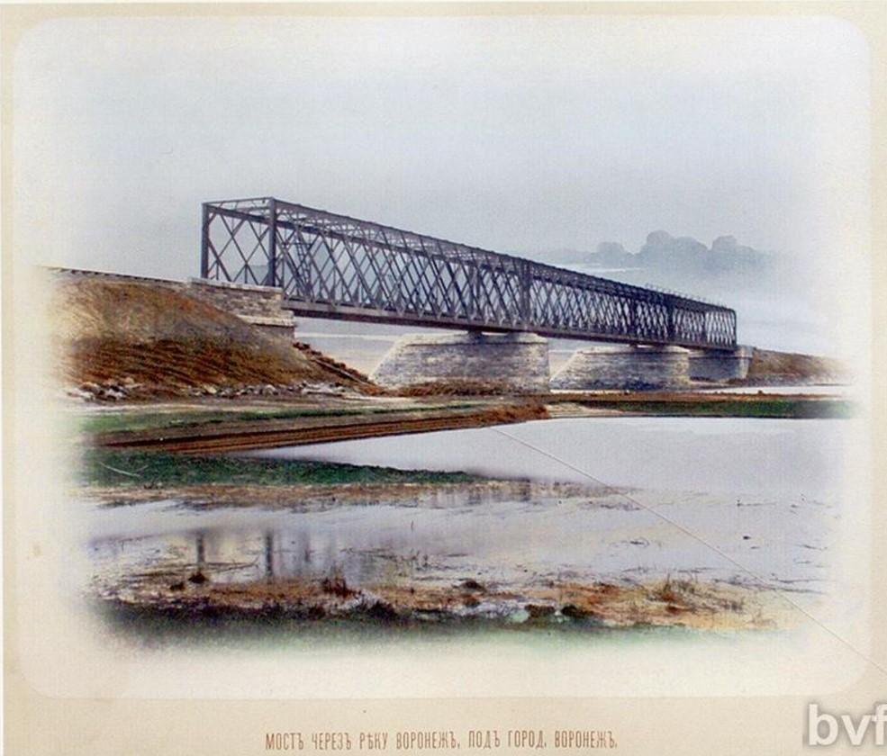 Мост через реку Воронеж под городом Воронеж