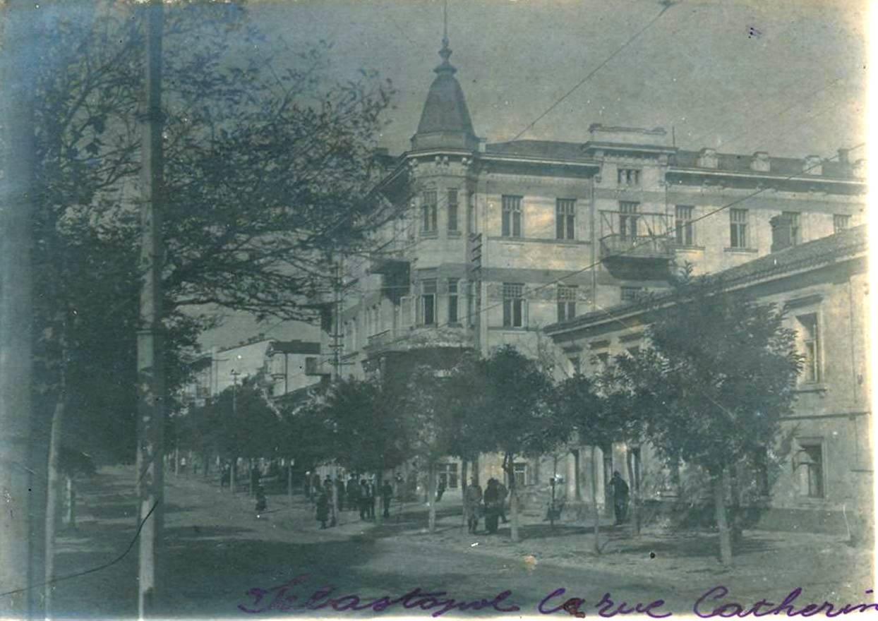 1919. Большая Морская улица