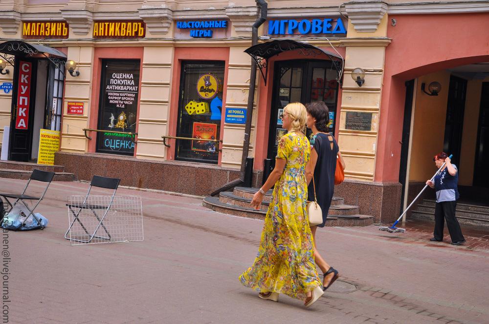 Moskva-People-(6).jpg