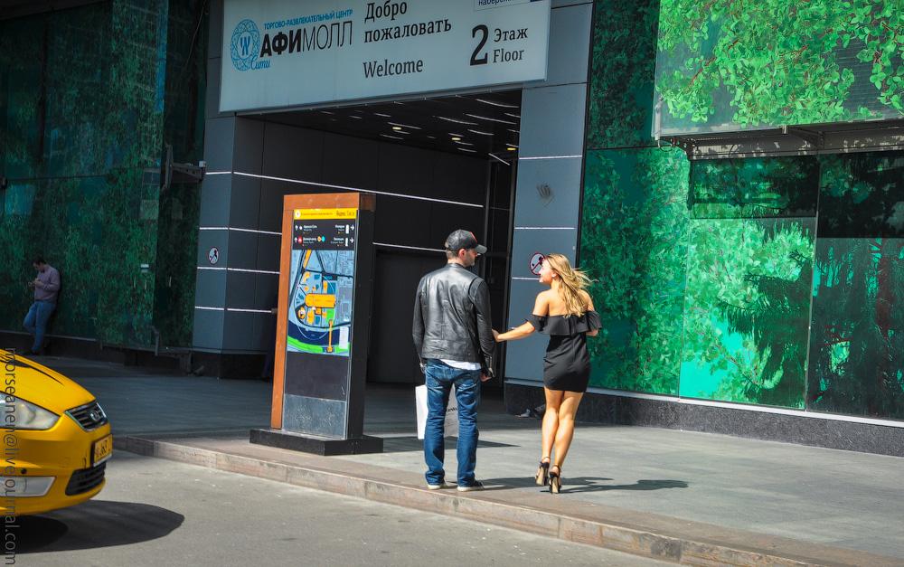 Moskva-People-(44).jpg