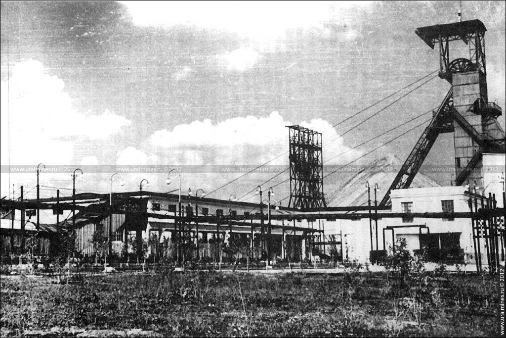 Дегтярский медный рудник
