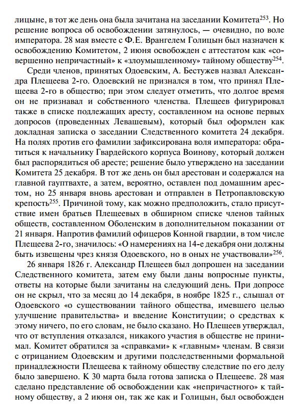 https://img-fotki.yandex.ru/get/404631/199368979.184/0_26e56f_3a8f6f55_XXXL.png