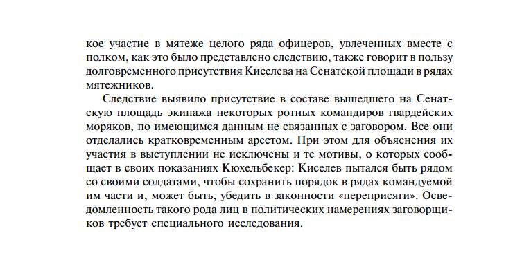 https://img-fotki.yandex.ru/get/404631/199368979.186/0_26e5b3_4fea0599_XXL.png