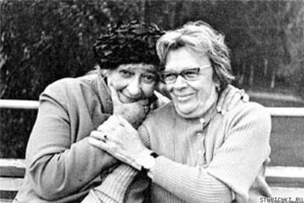 бабушки молодость СССР старость