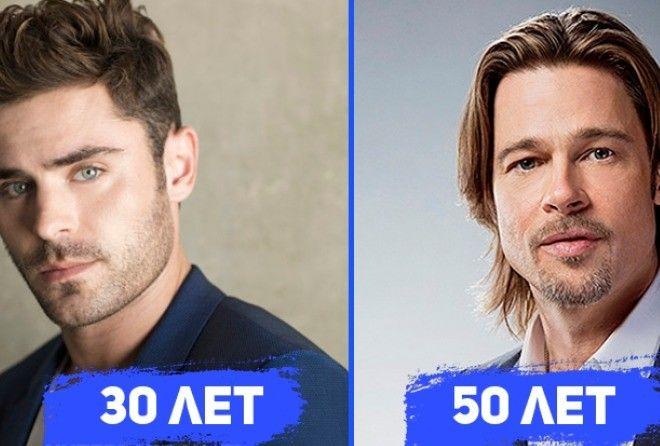 Чего хотят мужчины: как понять противоположный пол в зависимости от возраста (5 фото)