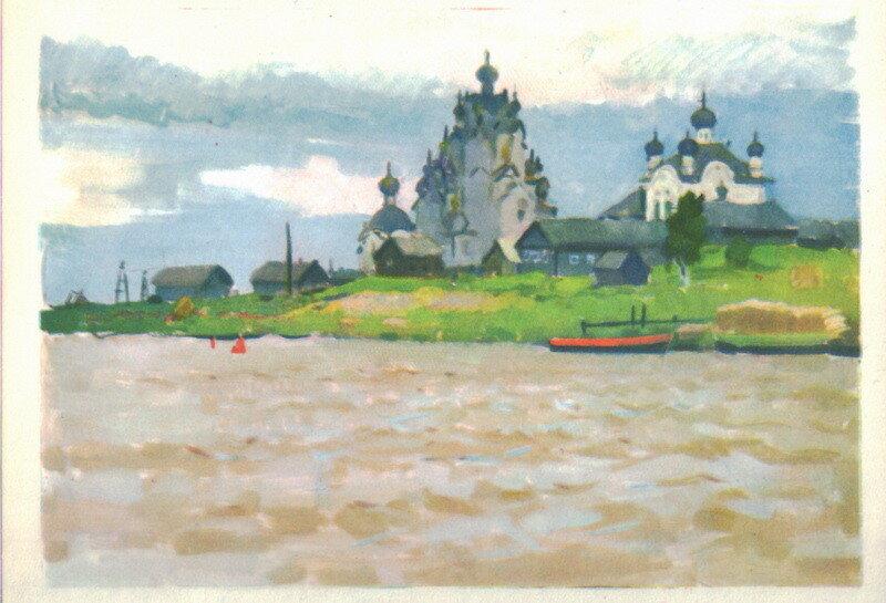 1960 Anhimovo.jpg