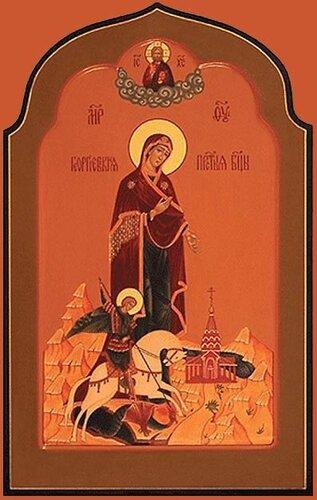 Икона Богородицы «Георгиевская»