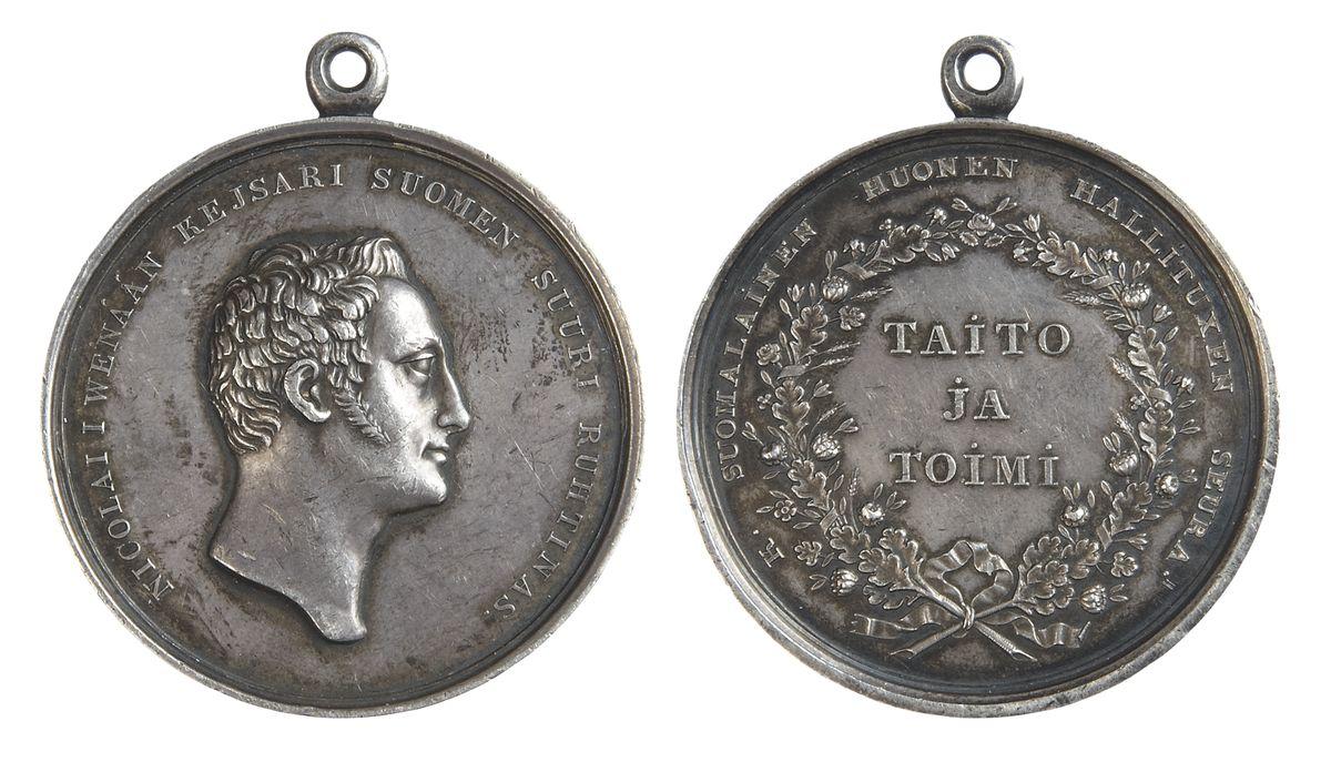 Наградная медаль Императорского Финского сельскохозяйственного общества