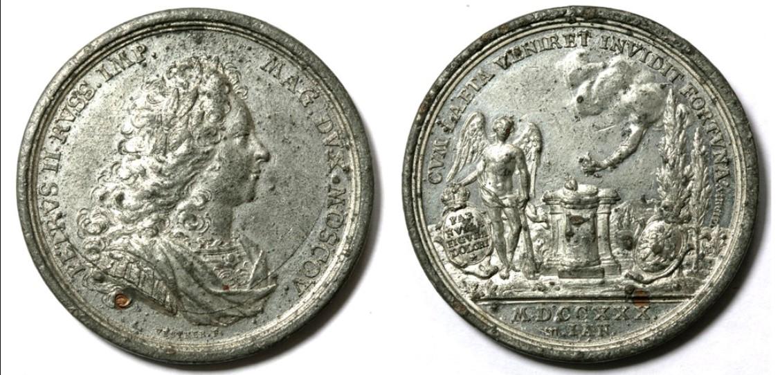 Настольная медаль «На смерть Императора Петра II. 1730г.»