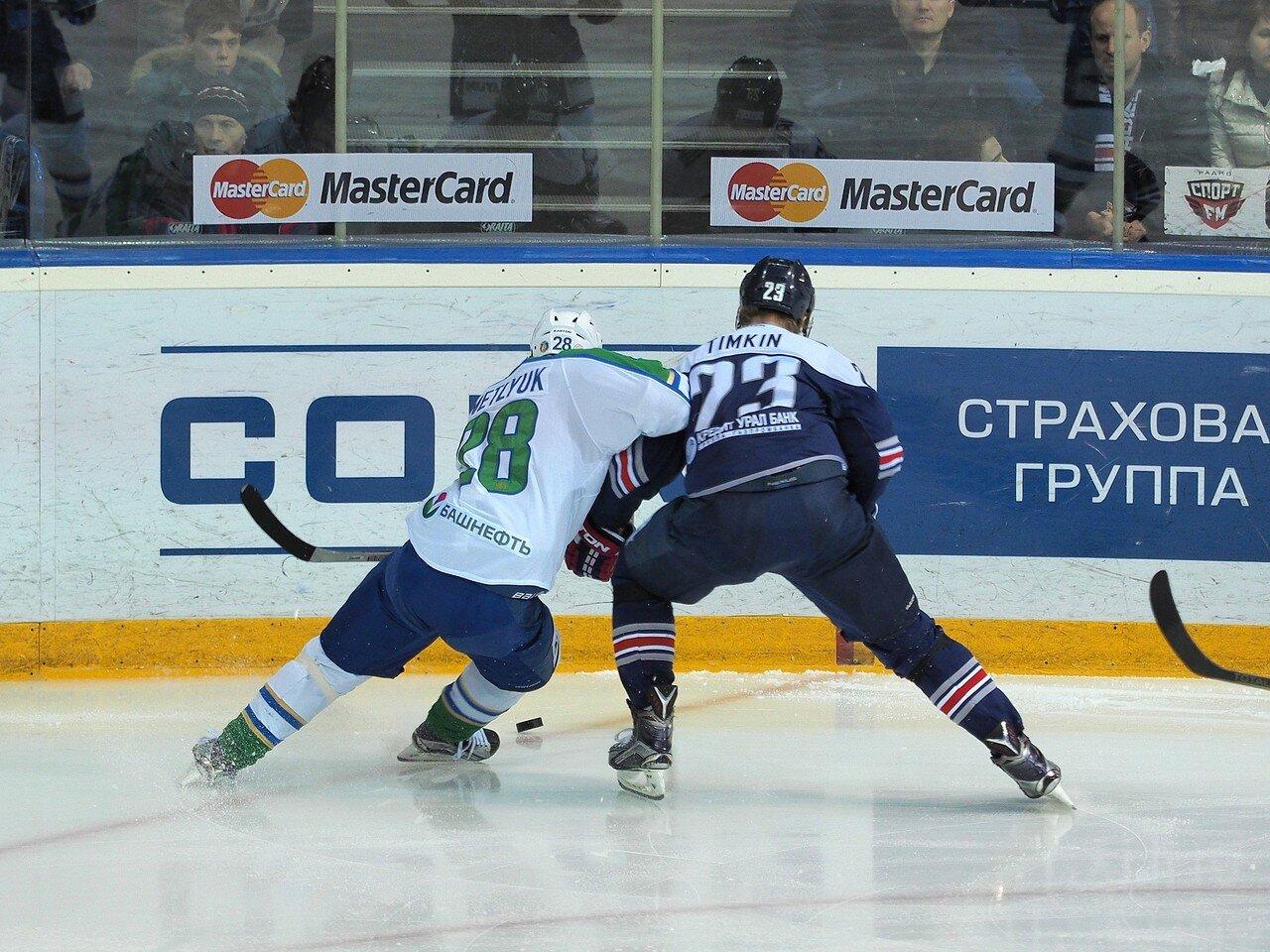 39Плей-офф 2016 Восток Финал Металлург - Салават Юлаев 31.03.2016