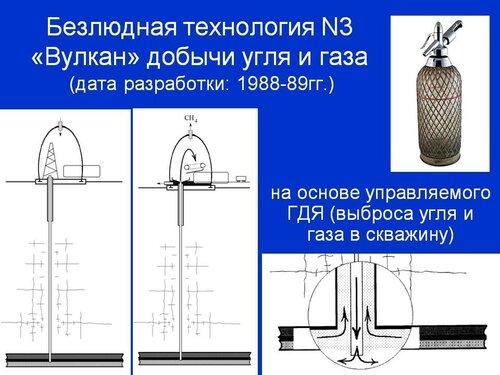 https://img-fotki.yandex.ru/get/40687/12349105.8f/0_92bc4_8864ef31_L.jpg