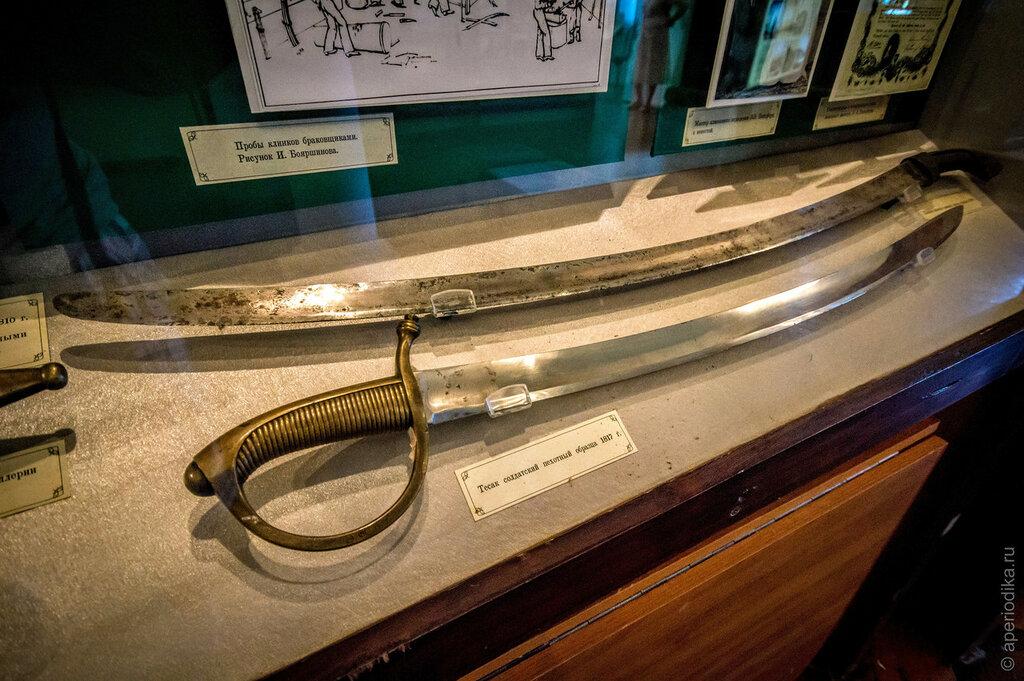 Коллекция златоустовского городского краеведческого музея