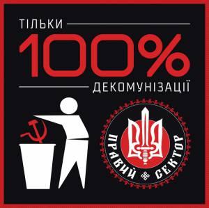 Защитить декоммунизации Одессы от украинофобов. Это важно!