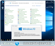Windows 10 Pro 14393.105 x86/x64 RU Lite v.11 by naifle